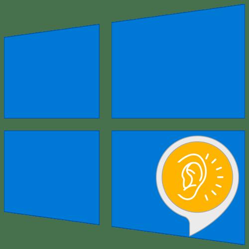 Ошибка «Не удается воспроизвести проверочный звук» в Windows 10