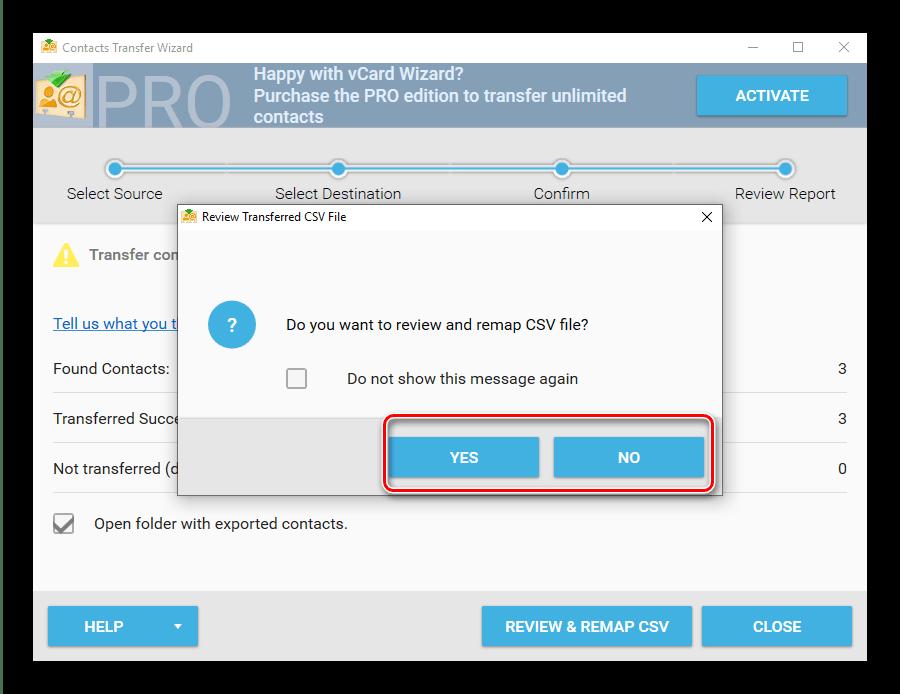 Открыть файл для просмотра и ремаппинга после преобразования VCF в CSV в vCard Wizard