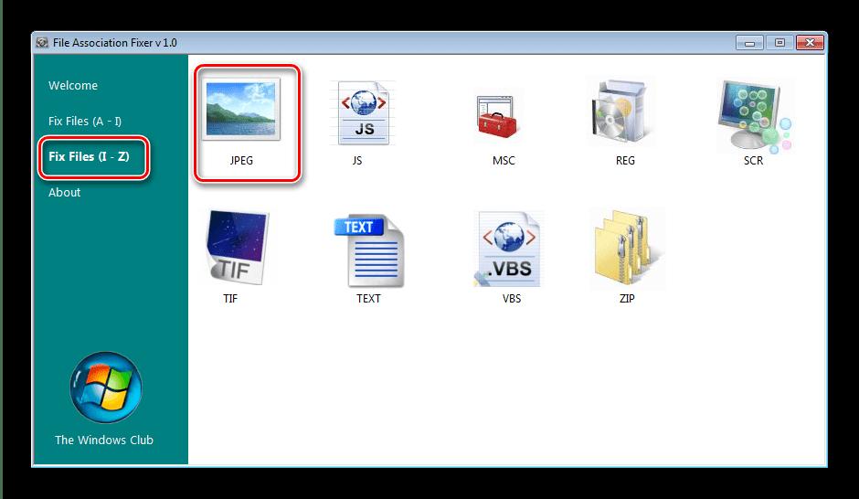 Открыть тип документа в File Association Fixer для изменения ассоциаций файлов в Windows 7