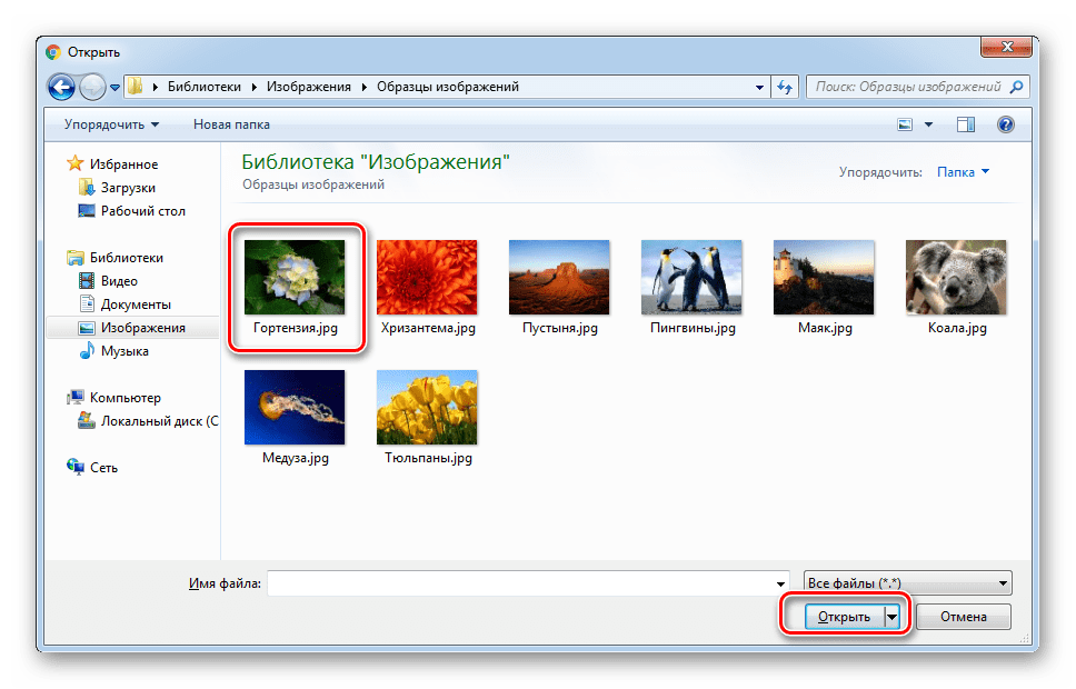 Отмечаем нужную фотографию для смены аватара в веб версии Ютуб