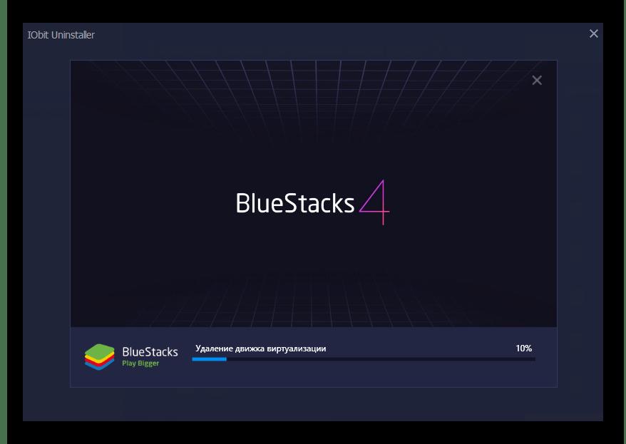 Ожидание завершения работы фирменного деинсталлятора BlueStacks через IObit Uninstaller