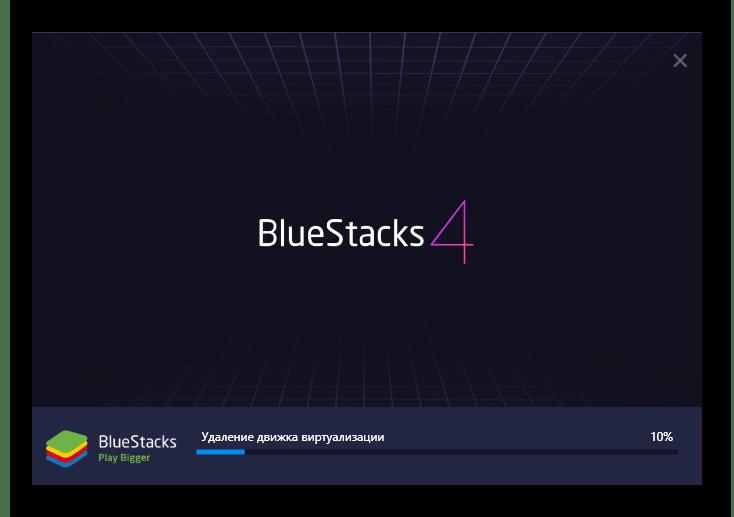 Ожидание завершения удаления программы BlueStacks в Windows