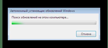 Ожидание завершения установки обновлений KB2999226 для исправления неполадок с файлом python36.dll