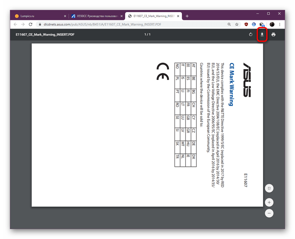 Переход к сохранению документа PDF в Google Chrome через средство просмотра