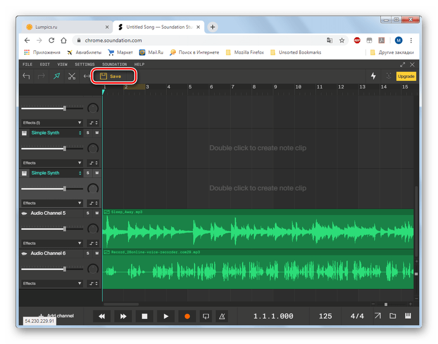 Переход к сохранению проекта в студии Soundation в браузере Google Chrome