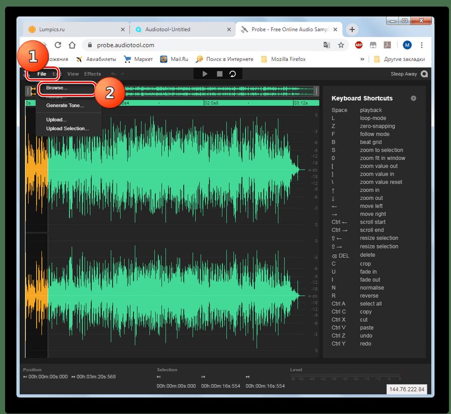 Переход к выбору файла с голосом в онлайн-студии Audiotool в браузере Google Chrome