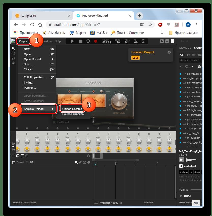 Переход к загрузке сэмпла в онлайн-студии Audiotool в браузере Google Chrome