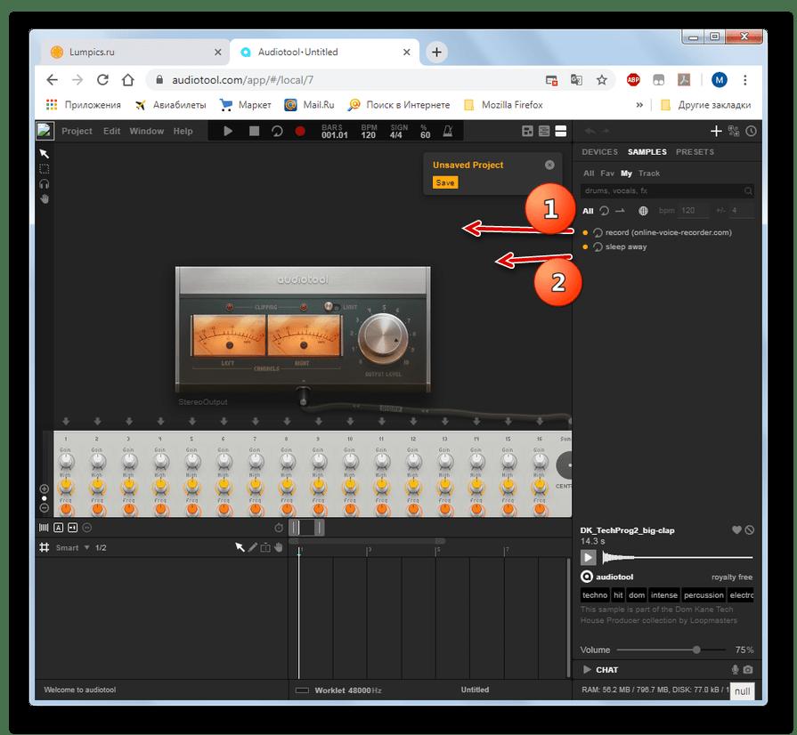 Перетаскивание сэмплов в онлайн-студии Audiotool в браузере Google Chrome