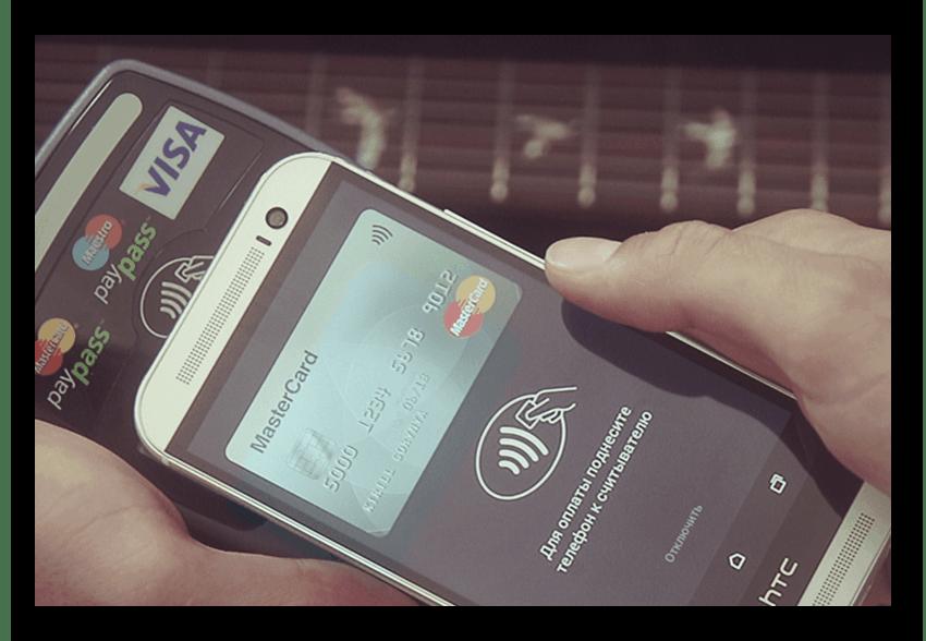 Пример оплаты смартфоном на Android с помощью NFC
