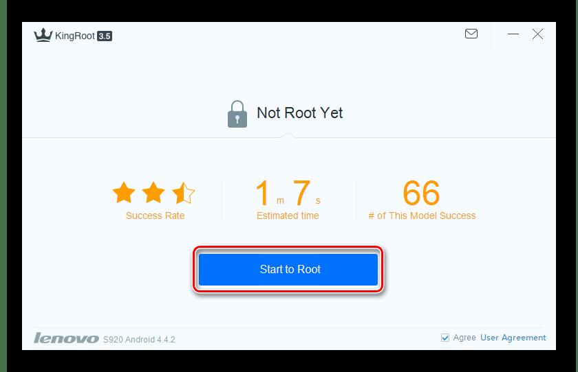 Пример получения ROOT для телефона на Android
