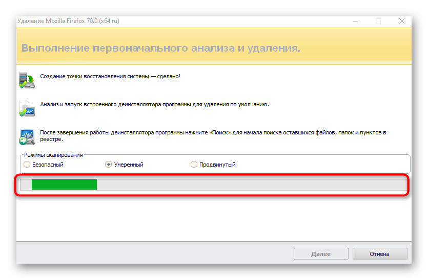 Процесс сканирования остаточных файлов Mozilla Firefox через Revo Uninstaller