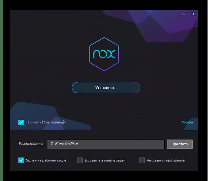 Процесс установки Nox App Player на компьютер