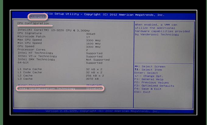 Процесс включения технологии виртуализации в BIOS на ПК