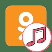 Программы для скачивания музыки с Одноклассников