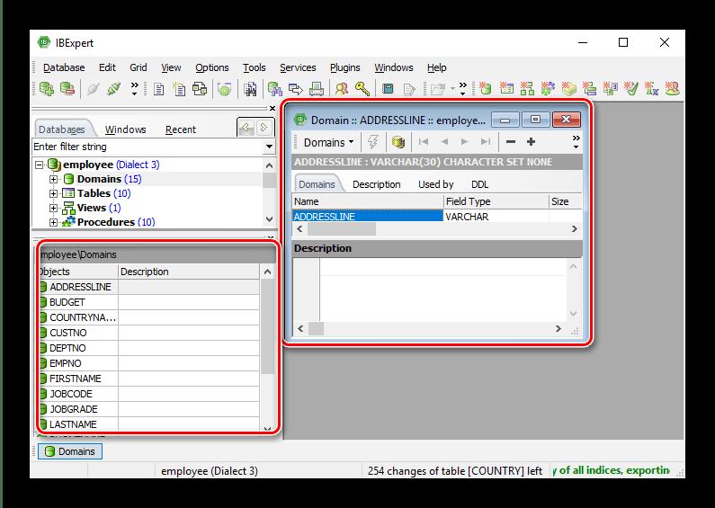 Просмотр базы данных в IBExpert для открытия файлов формата FDB