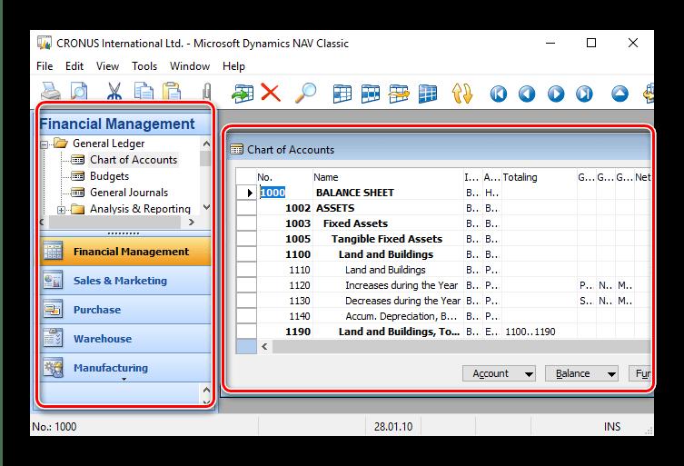 Просмотр базы данных в Microsoft Dynamics NAV для открытия файлов FDB