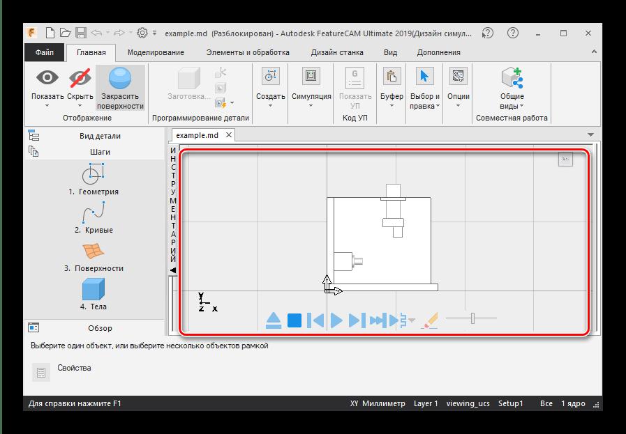 Просмотр чертежа MD, открытого в Autodesk FeatureCAM