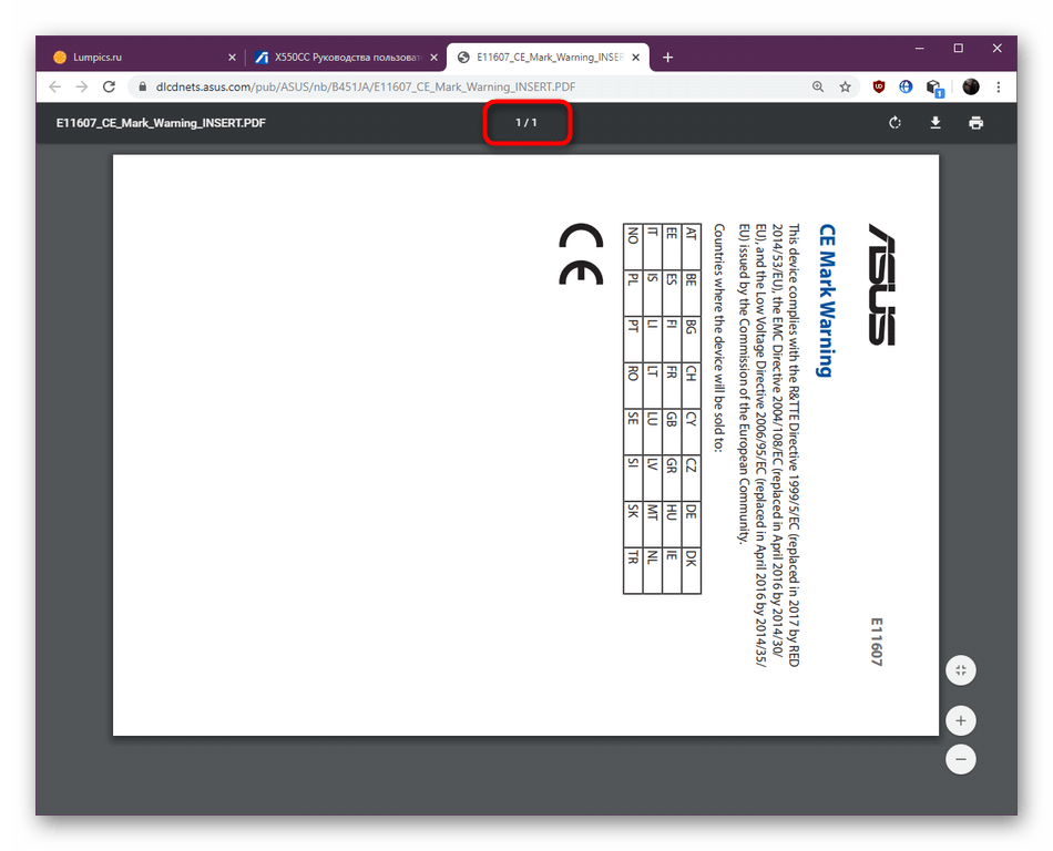 Просмотр количества страниц в документе формата PDF в Google Chrome