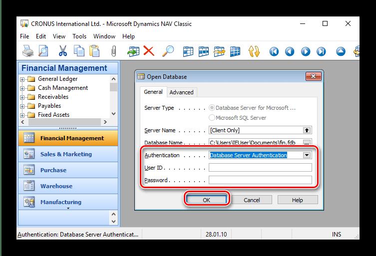 Просмотреть базу данных в Microsoft Dynamics NAV для открытия файлов FDB