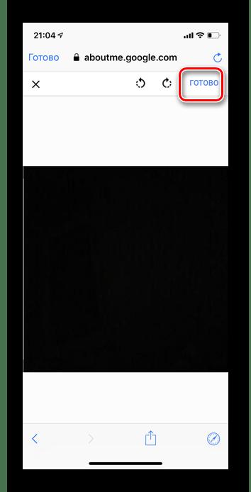 Редактирование и подтверждение фото для аватарки в приложении Ютуб iOS