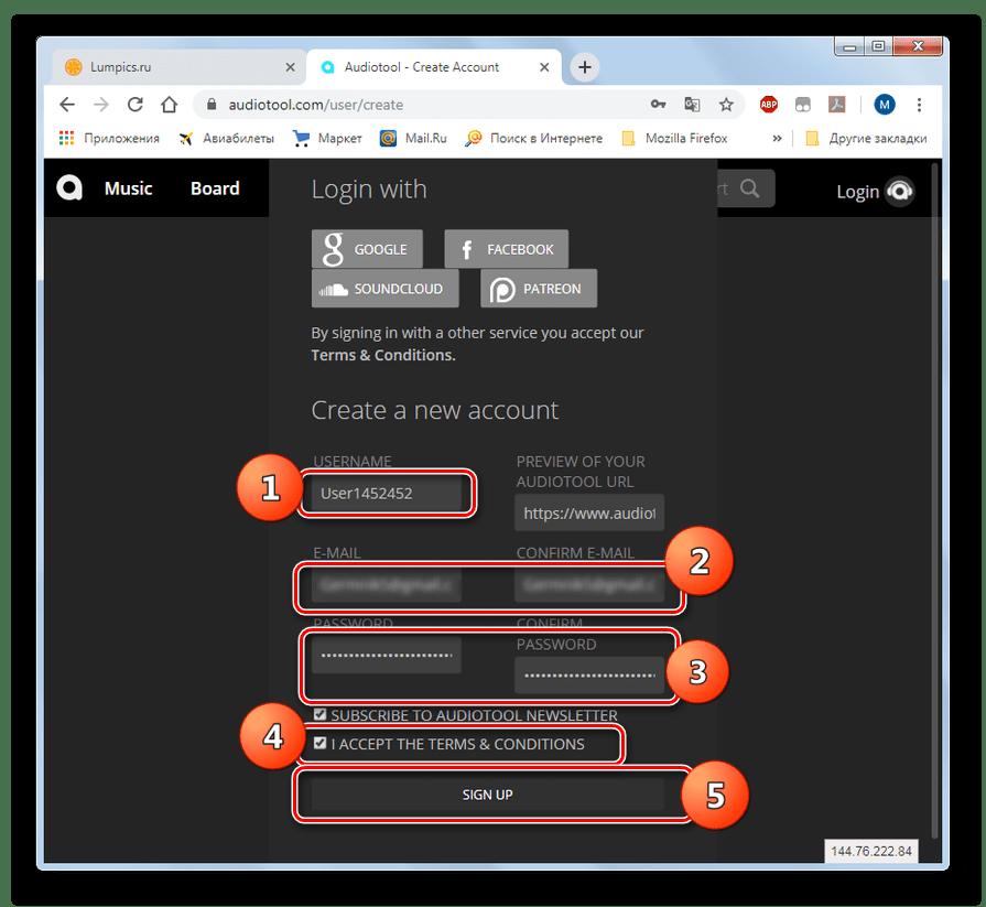 Регистрация на сервисе Audiotool в браузере Google Chrome