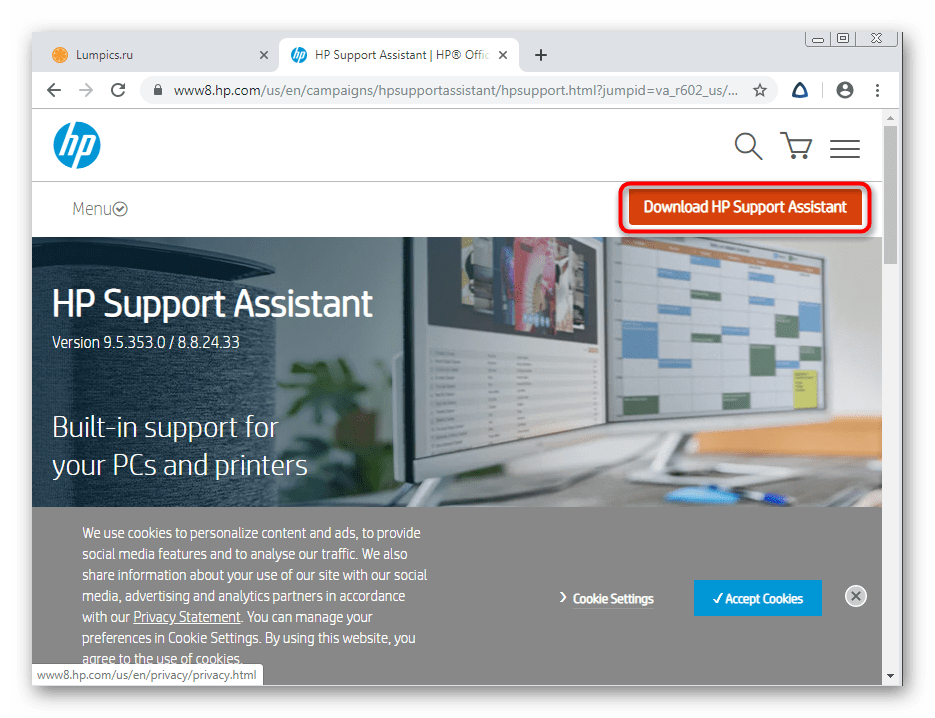 Скачивание фирменной программы для определения модели ноутбука в Windows 7