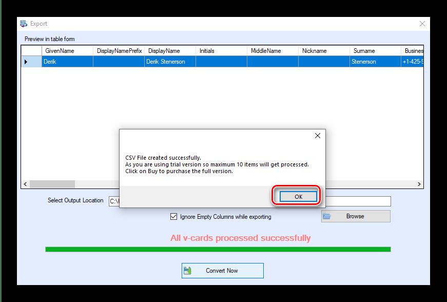 Сообщение Softaken VCF to CSV Converter об успешном преобразования VCF в CSV