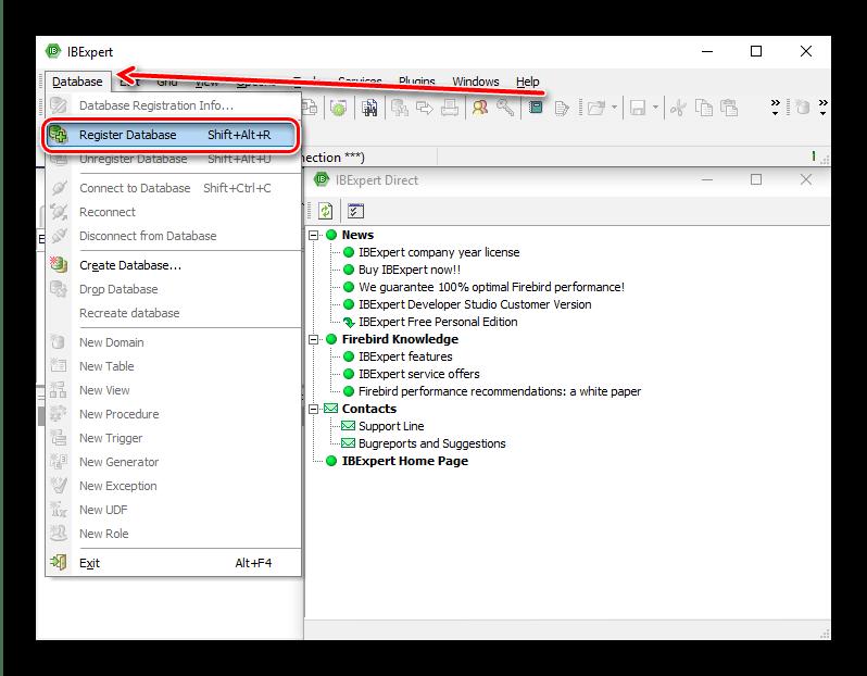 Старт выбора файла в IBExpert для открытия файлов формата FDB