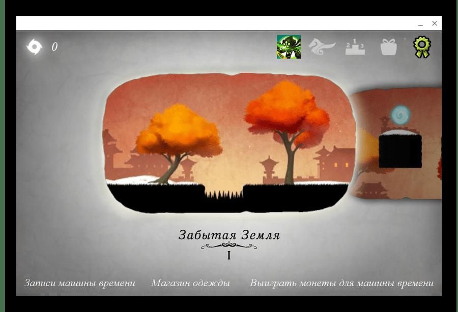 Успешный запуск игры для Android в ARC Welder на ПК
