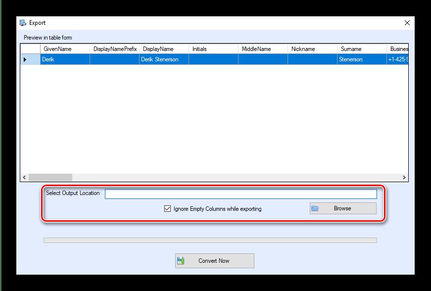 Установка местоположения готового файла в Softaken VCF to CSV Converter для преобразования VCF в CSV