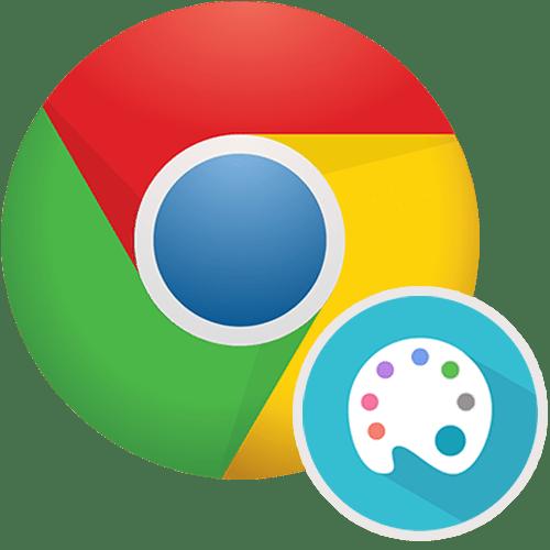 Установка темы в Google Chrome