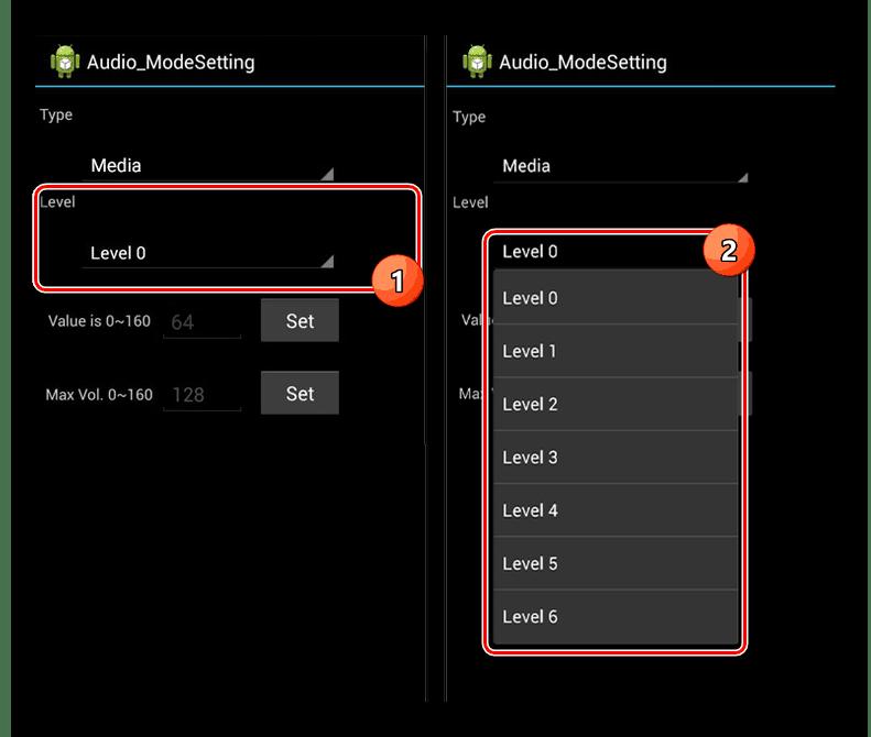 Увеличение громкости на Android через инженерное меню
