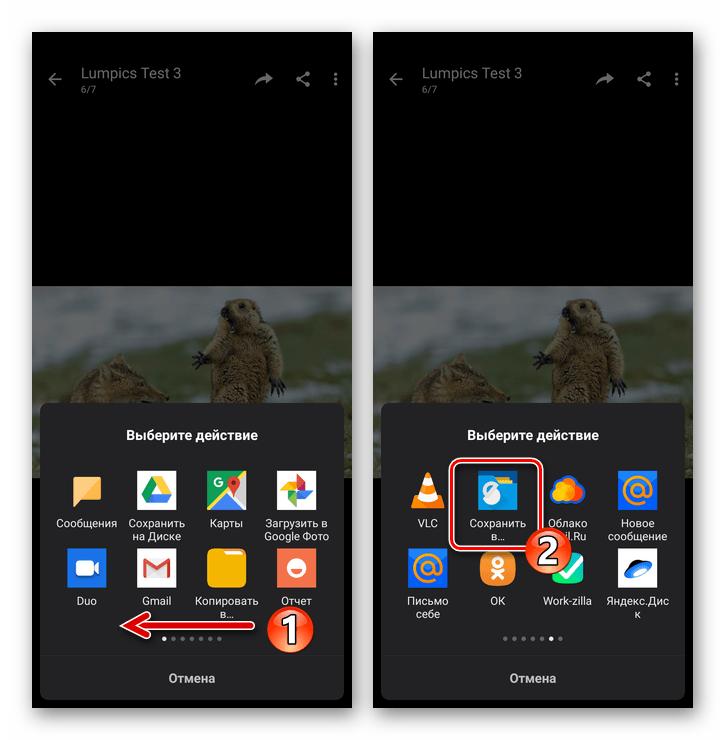 Viber для Android - выбор файлового менеджера в меню выберите действие
