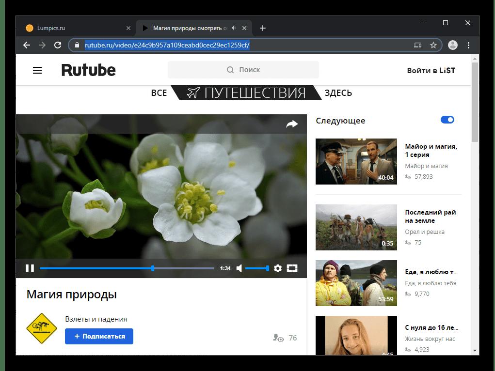 Viber для Windows Viber для Windows веб страница с видеороликом