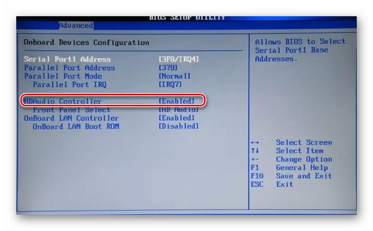 Включение устройства HD Audio Controller в БИОСе и перезагрузка компьютера
