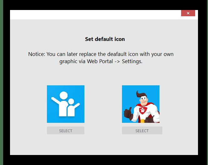 Выбор аватарки для нового пользователя при установке программы Child Control