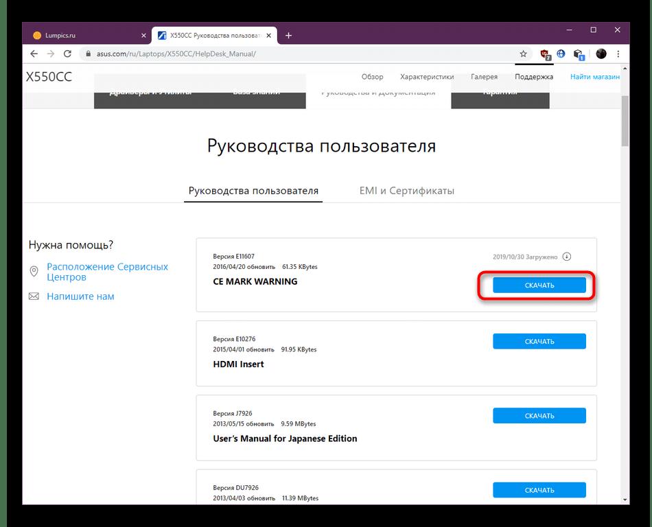Выбор файла для просмотра через встроенное средство PDF в Google Chrome
