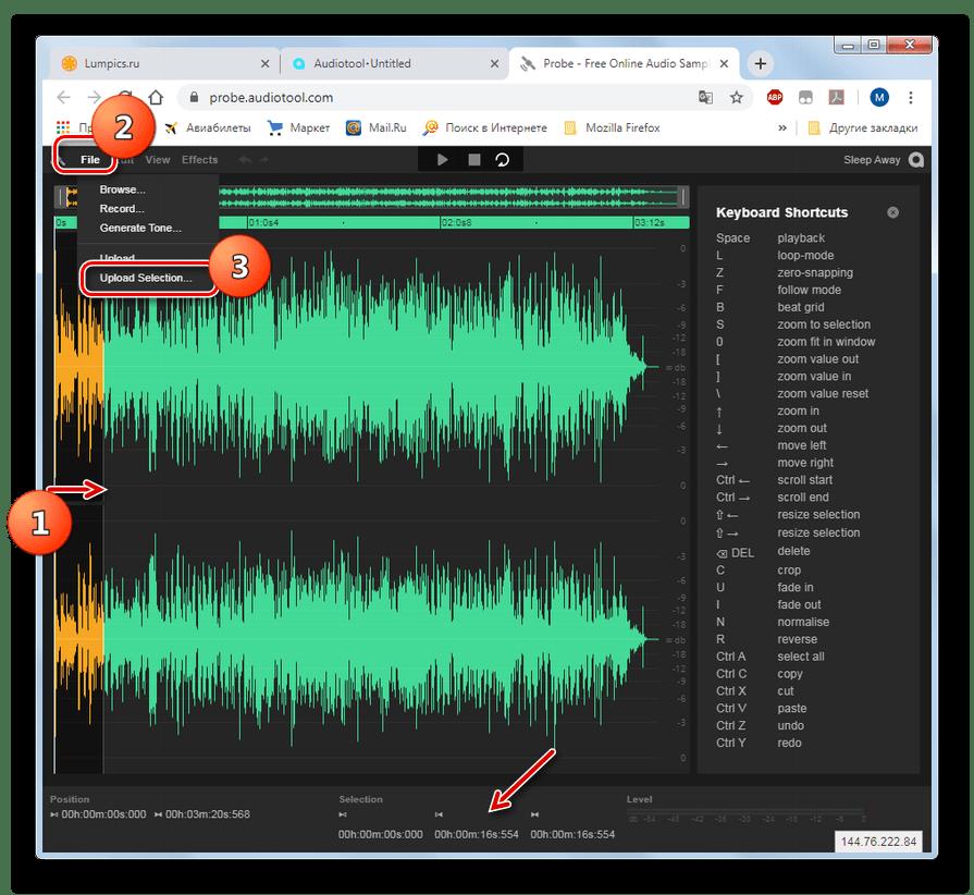 Выбор отрезка мелодии для загрузки для онлайн-студии Audiotool в окне Открыть в браузере Google Chrome