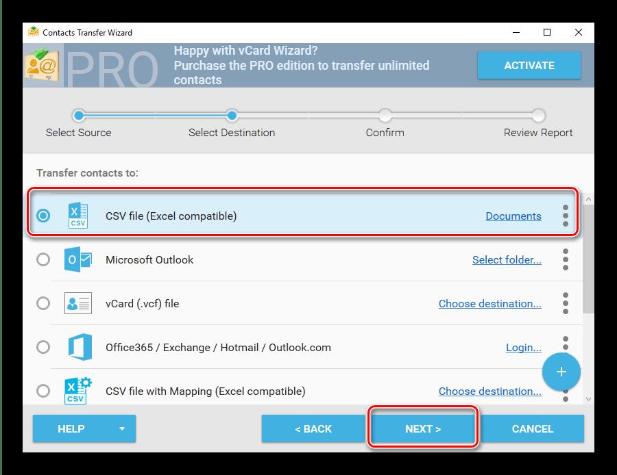 Выбор папки с результатами преобразования VCF в CSV в vCard Wizard