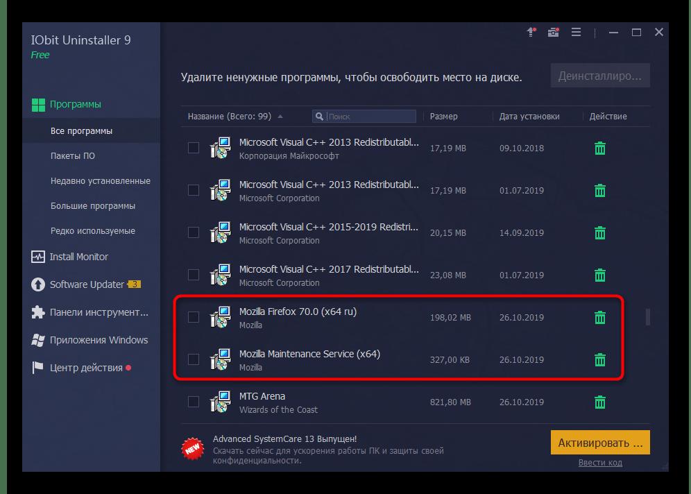 Выбор программы Mozilla Firefox через IObit Uninstaller для дальнейшего удаления