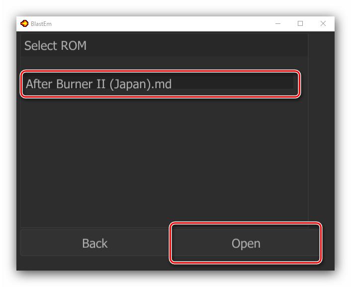Выбор ROM-образа в формате MD для открытия в эмуляторе BlastEm
