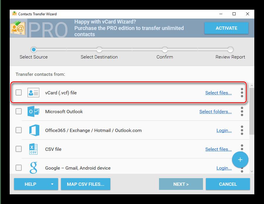 Выбрать источник данных в vCard Wizard для преобразования VCF в CSV