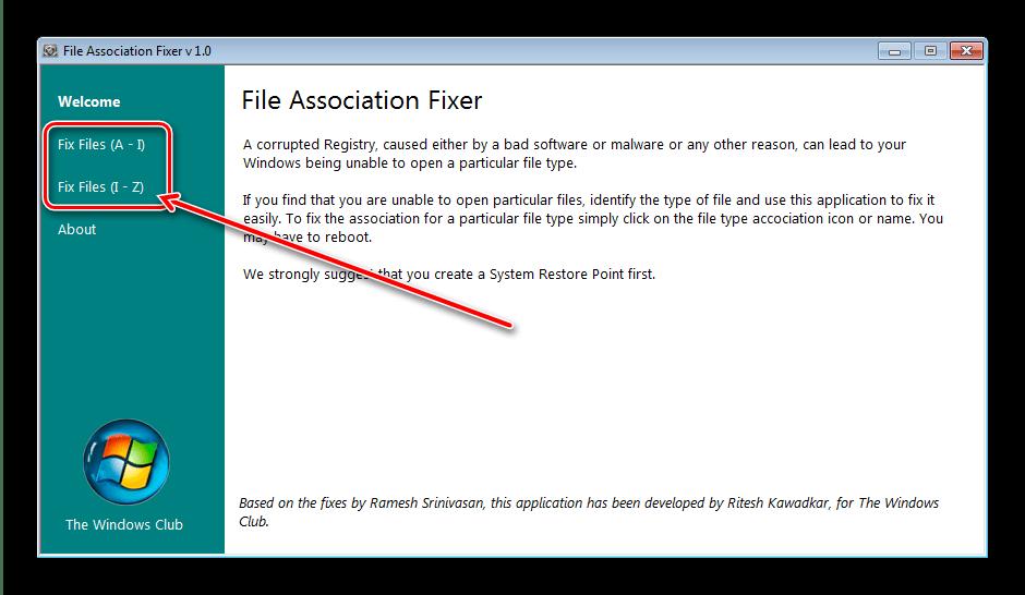 Выбрать тип документа в File Association Fixer для изменения ассоциаций файлов в Windows 7