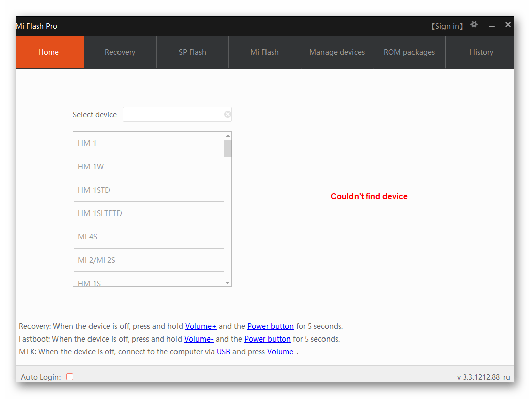 Xiaomi Redmi 4 Mi Flash Pro - запуск приложения