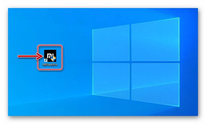 Xiaomi Redmi 4 Mi Flash Pro запуск приложения