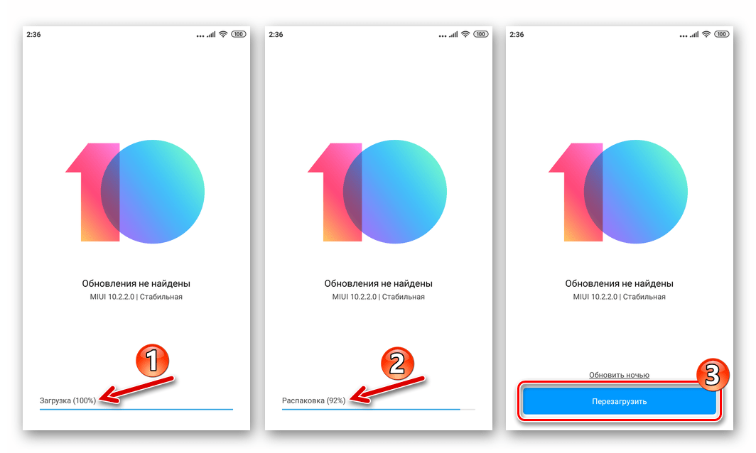 Xiaomi Redmi 4 Обновление системы - распаковка файла полной прошивки, переход к установке