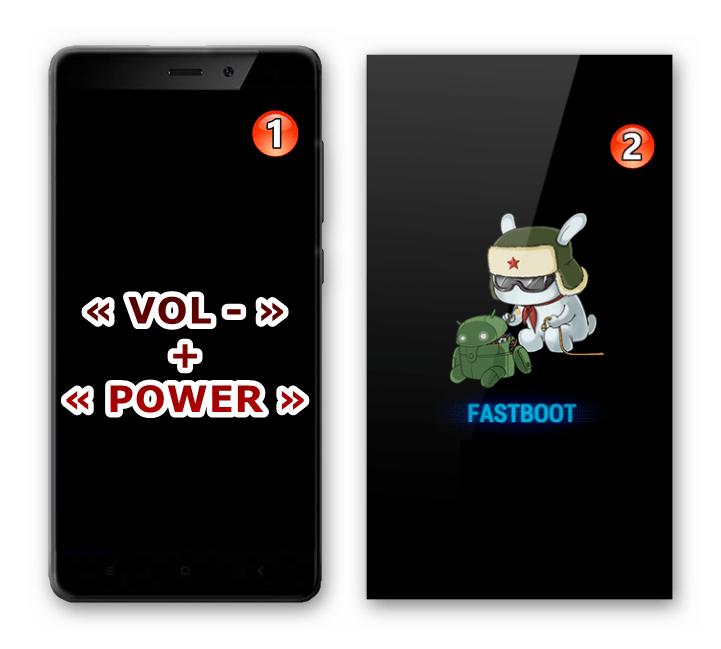 Xiaomi Redmi 4 перевод смартфона в режим Fastboot