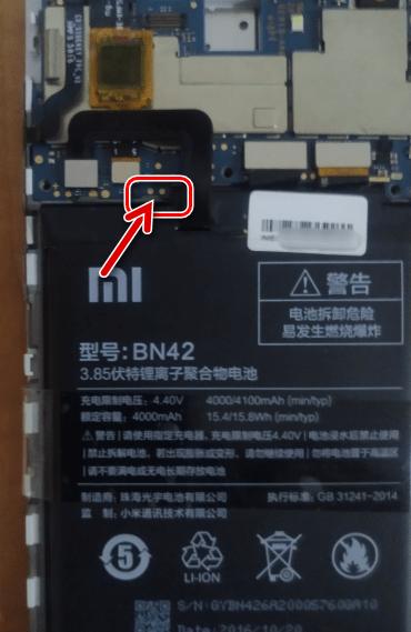 Xiaomi Redmi 4 тестпоинт на плате для принудительного переключения смартфона в режим EDL