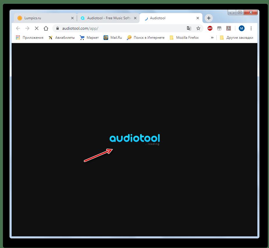 Загрузка приложения студии веб-сервиса Audiotool в браузере Google Chrome