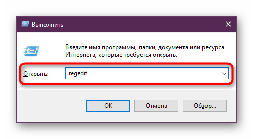 Запуск редактора реестра для очистки остаточных записей Mozilla Firefox в Windows